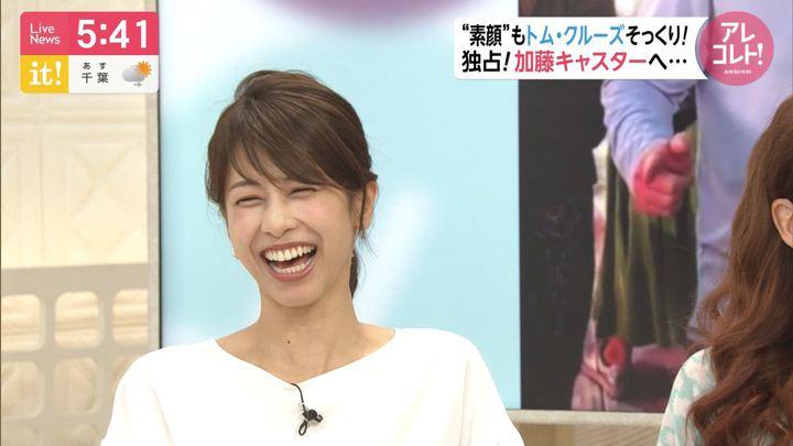 2019年08月23日加藤綾子の画像11枚目