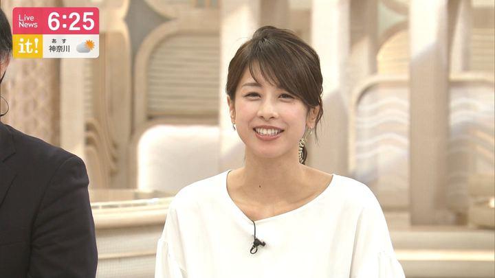 2019年08月23日加藤綾子の画像16枚目