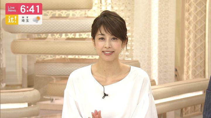 2019年08月23日加藤綾子の画像17枚目