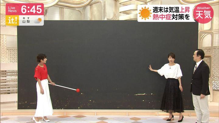 2019年08月23日加藤綾子の画像18枚目