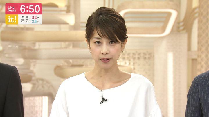 2019年08月23日加藤綾子の画像19枚目