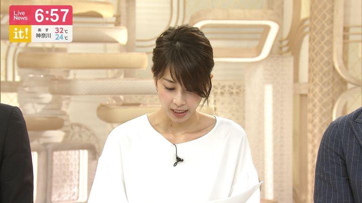 2019年08月23日加藤綾子の画像20枚目