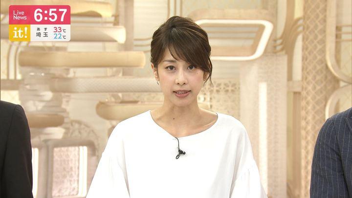 2019年08月23日加藤綾子の画像21枚目