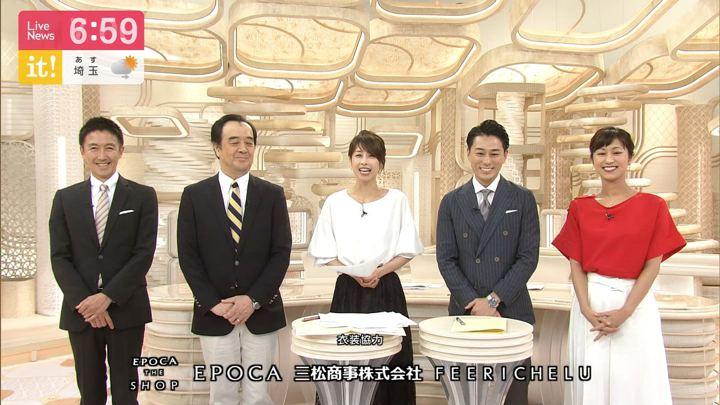 2019年08月23日加藤綾子の画像22枚目