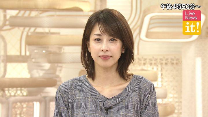 2019年08月27日加藤綾子の画像01枚目