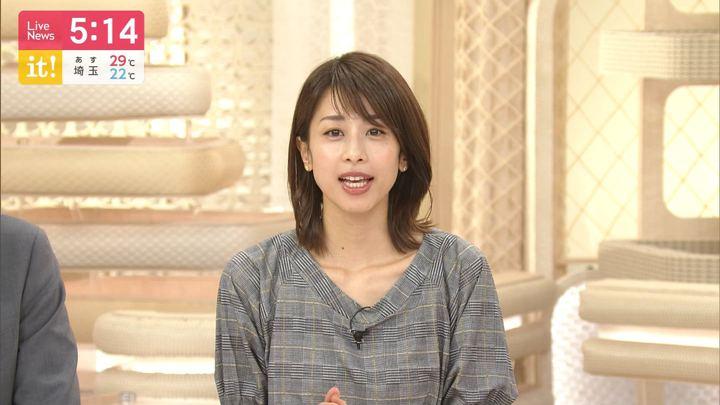 2019年08月27日加藤綾子の画像08枚目