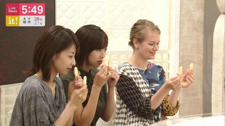 2019年08月27日加藤綾子の画像13枚目