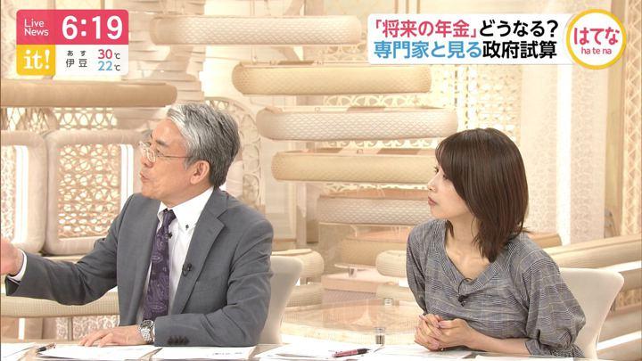 2019年08月27日加藤綾子の画像16枚目