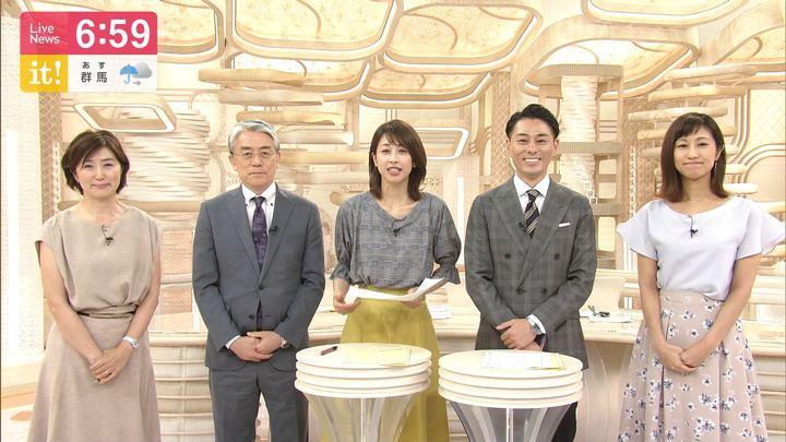 2019年08月27日加藤綾子の画像21枚目