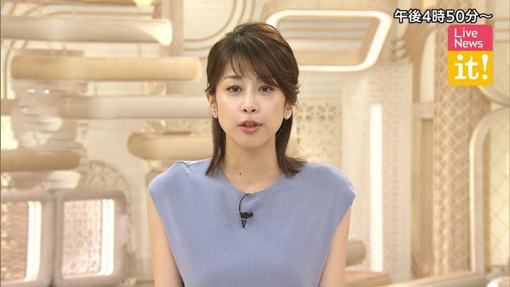 2019年08月28日加藤綾子の画像01枚目