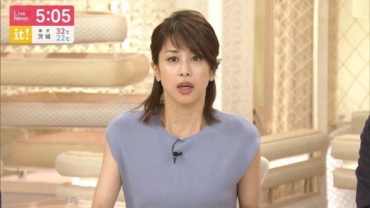 2019年08月28日加藤綾子の画像05枚目