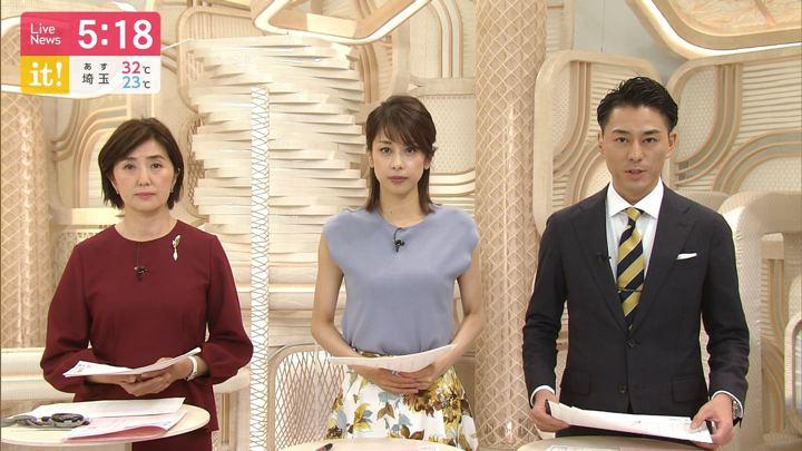 2019年08月28日加藤綾子の画像09枚目