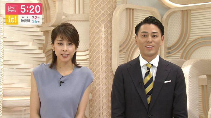 2019年08月28日加藤綾子の画像10枚目