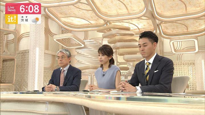 2019年08月28日加藤綾子の画像13枚目