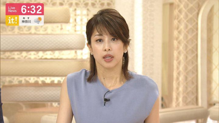 2019年08月28日加藤綾子の画像16枚目
