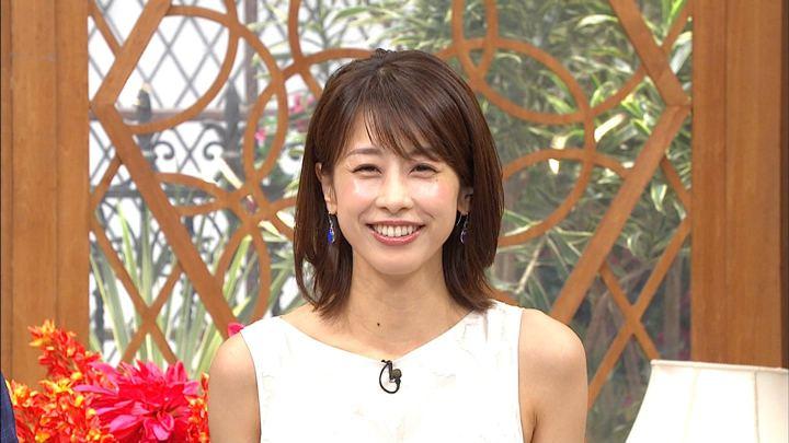 2019年08月28日加藤綾子の画像22枚目
