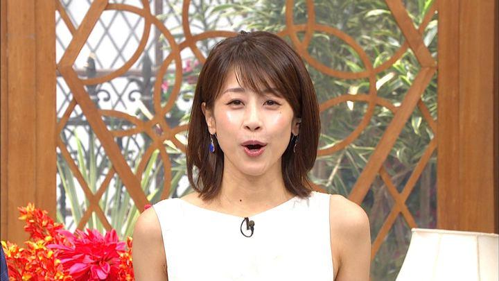 2019年08月28日加藤綾子の画像23枚目