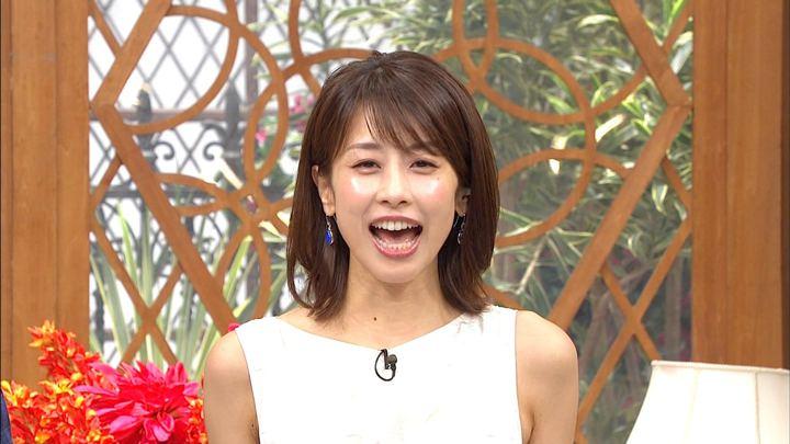 2019年08月28日加藤綾子の画像24枚目