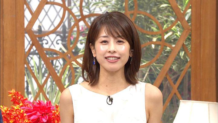 2019年08月28日加藤綾子の画像25枚目