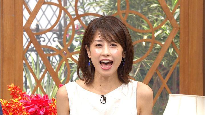 2019年08月28日加藤綾子の画像26枚目