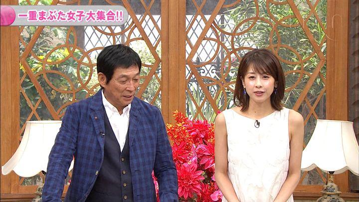 2019年08月28日加藤綾子の画像27枚目