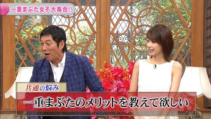 2019年08月28日加藤綾子の画像29枚目