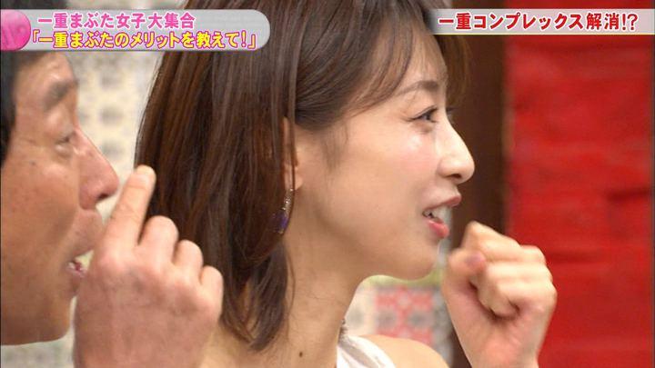2019年08月28日加藤綾子の画像33枚目