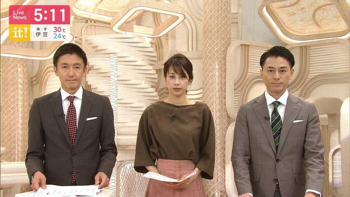 2019年08月30日加藤綾子の画像05枚目