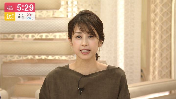 2019年08月30日加藤綾子の画像15枚目