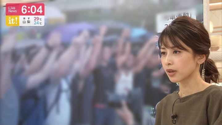 2019年08月30日加藤綾子の画像24枚目