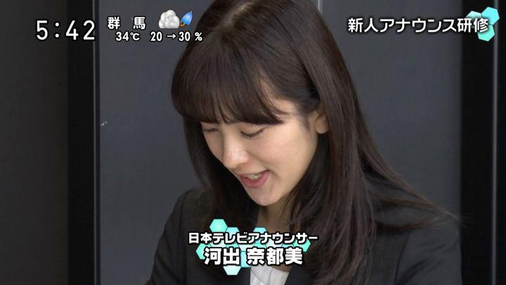 2019年07月28日河出奈都美の画像02枚目