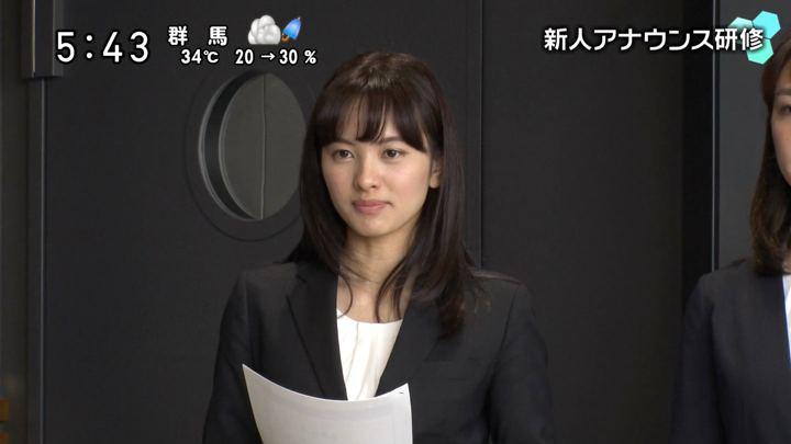 2019年07月28日河出奈都美の画像04枚目