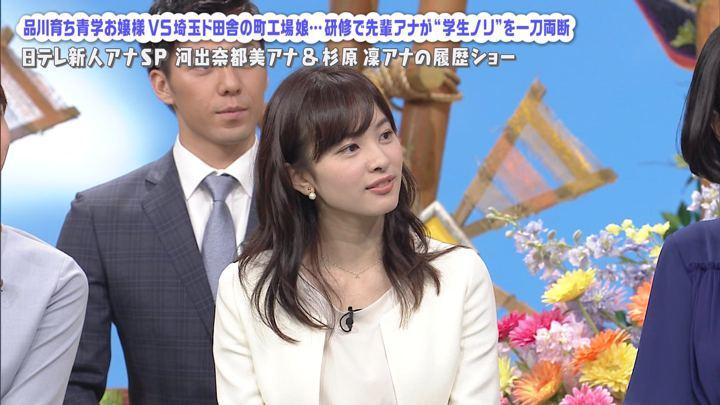 2019年07月28日河出奈都美の画像23枚目