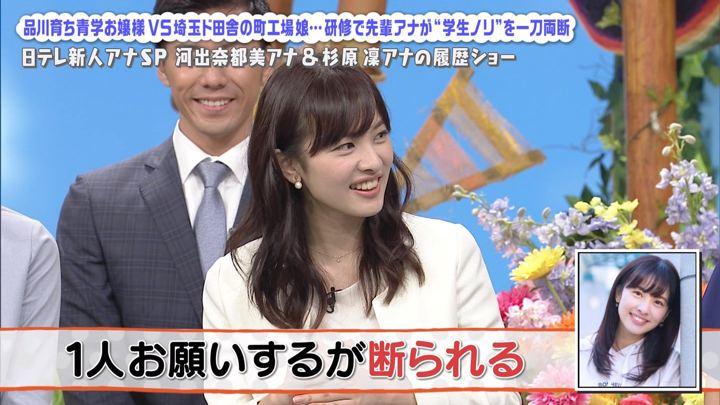 2019年07月28日河出奈都美の画像39枚目