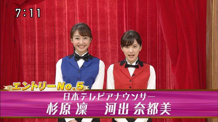 2019年08月04日河出奈都美の画像01枚目