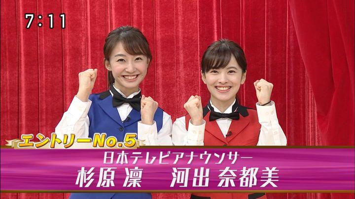 2019年08月04日河出奈都美の画像02枚目