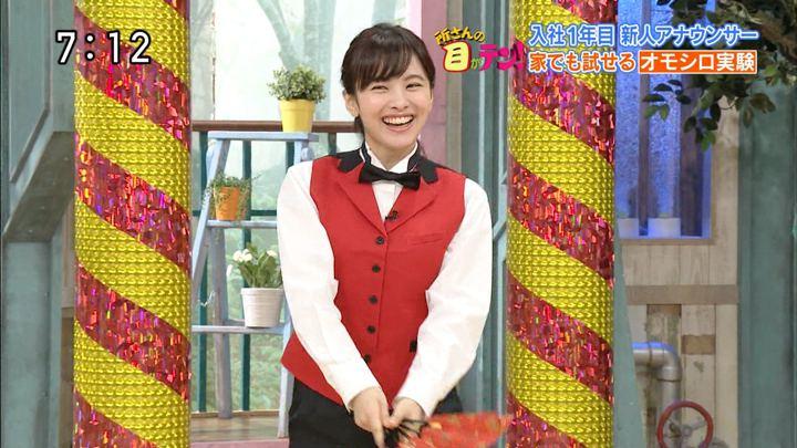 2019年08月04日河出奈都美の画像10枚目