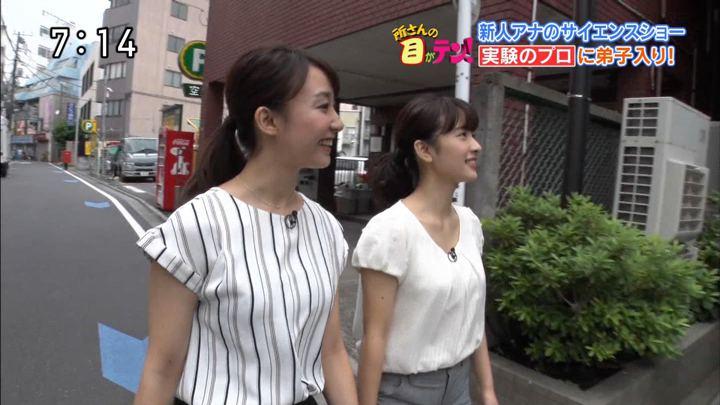 2019年08月04日河出奈都美の画像12枚目
