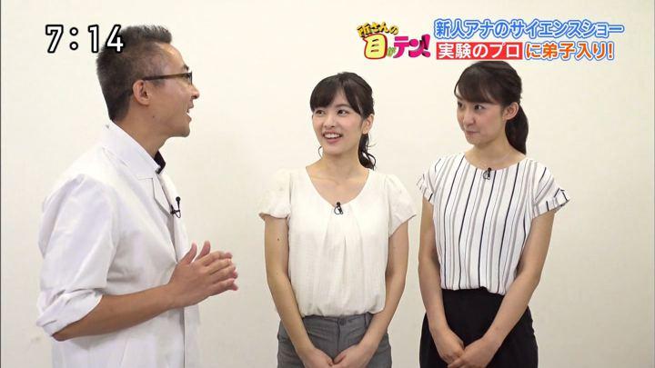 2019年08月04日河出奈都美の画像14枚目