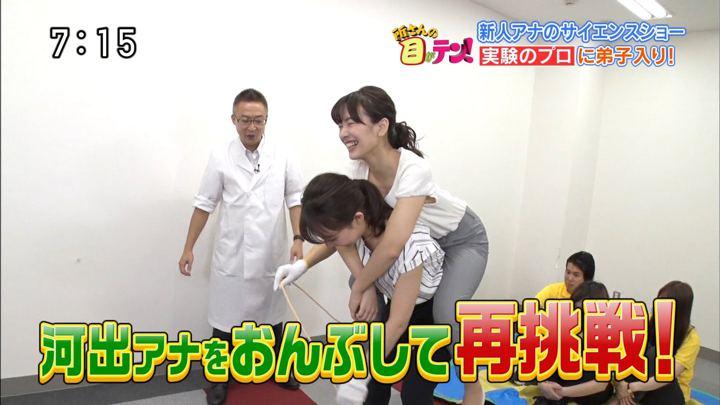 2019年08月04日河出奈都美の画像15枚目