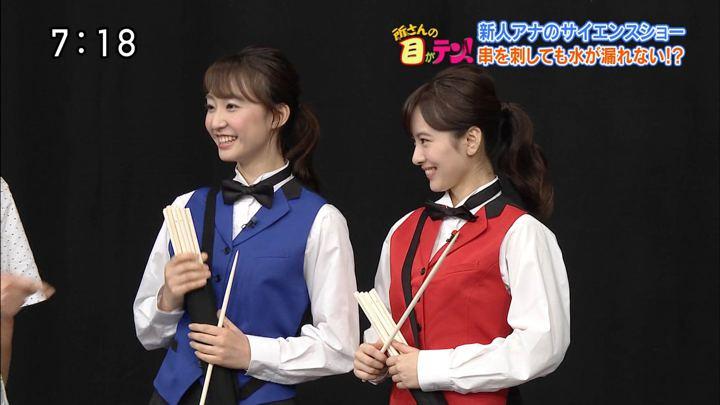 2019年08月04日河出奈都美の画像21枚目