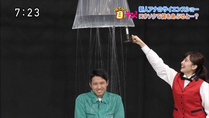 2019年08月04日河出奈都美の画像24枚目