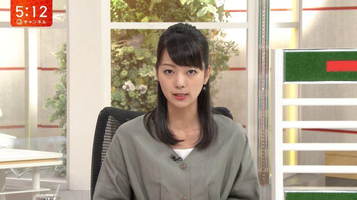 2019年07月05日紀真耶の画像03枚目
