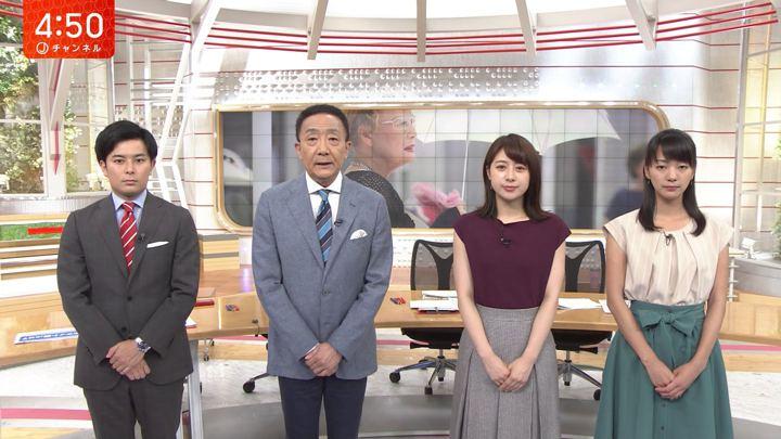 2019年08月02日紀真耶の画像01枚目