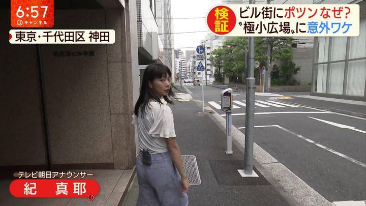 2019年08月26日紀真耶の画像02枚目