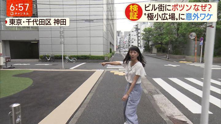 2019年08月26日紀真耶の画像03枚目