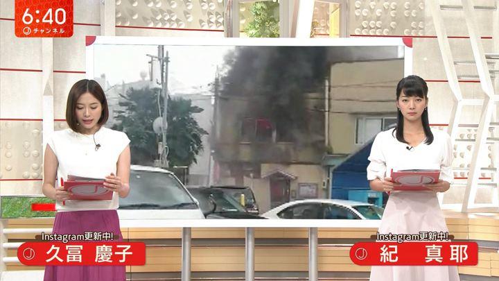 2019年08月29日紀真耶の画像01枚目
