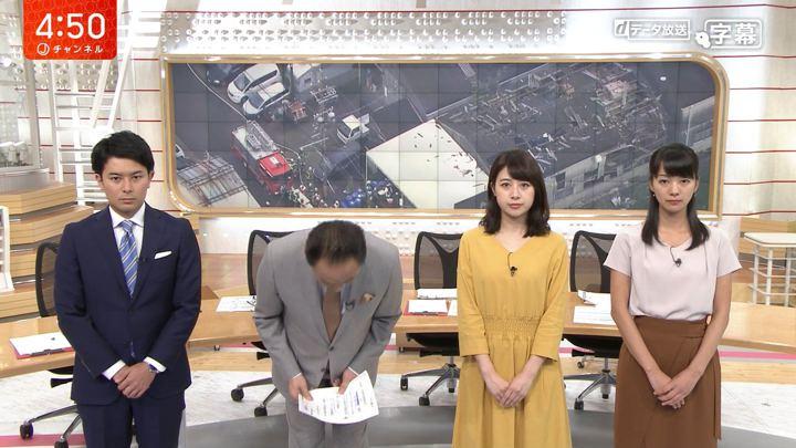 2019年08月30日紀真耶の画像01枚目