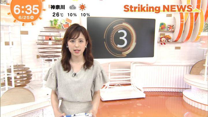 2019年06月25日久慈暁子の画像11枚目