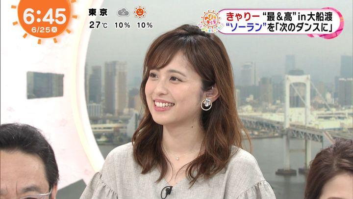 2019年06月25日久慈暁子の画像12枚目